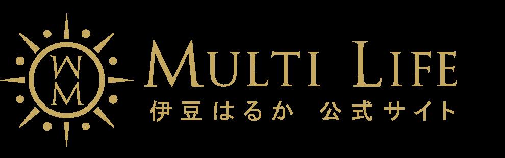 伊豆はるか│MLC超・実践スクール